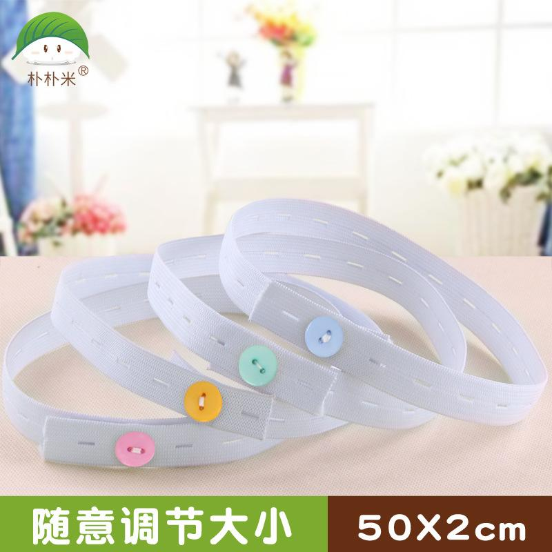Newborns Adjustable Aiaper Fixing Band Aiaper Infant Simplicity Diaper Belt By Taobao Collection.