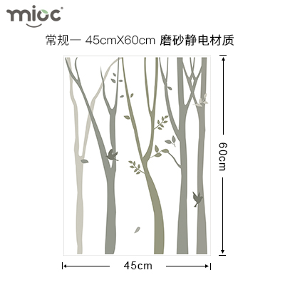 Birch Forest Dull Polish Static Electricity Glass Film Window Stickers Glass Paper Office Partition Decoration Translucent Non-transparent