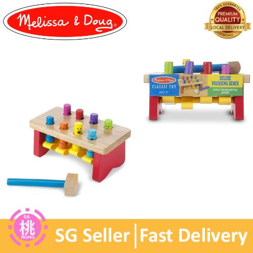 Melissa & Doug Deluxe Pounding Bench Wooden Toy With Mallet, Builds Motor Skills, Baby & Toddler Toys By Momo Accessories.