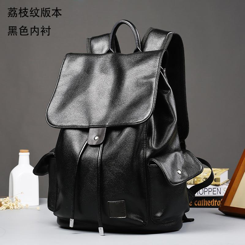 New Style Street Backpack Korean Style Hide Substance Business Trend  Pull-belt Fashion Backpack School bag bags Travel bag bags Fashion
