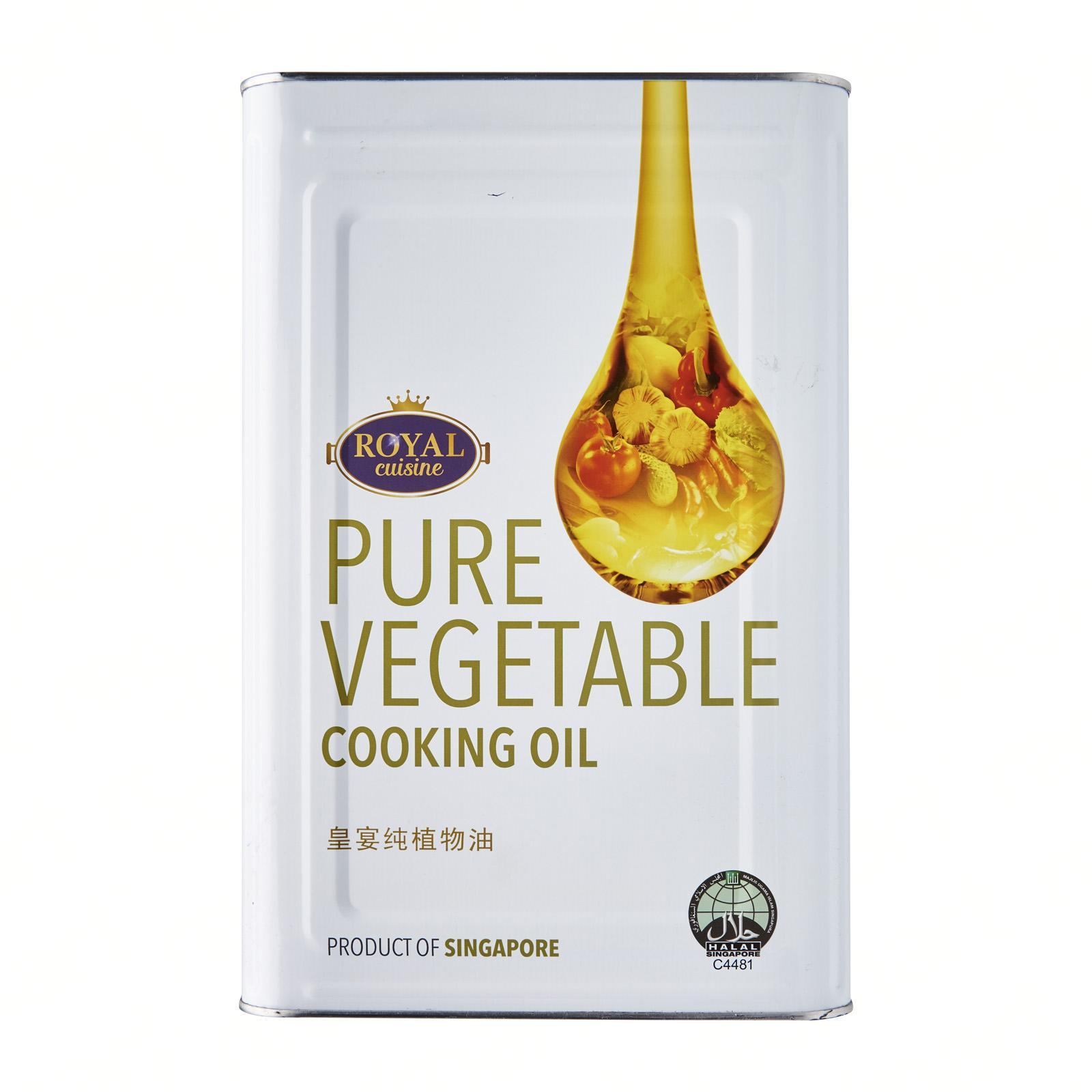 Royal Cuisine Pure Vegetable Oil By Redmart.