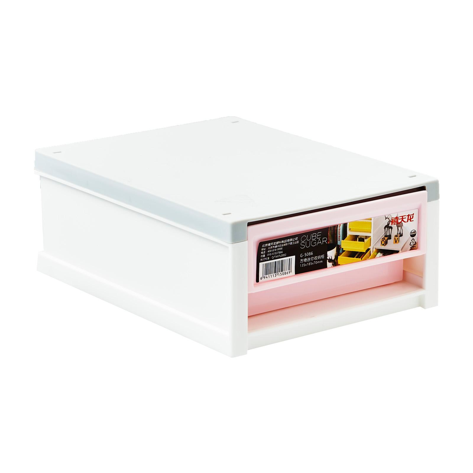 Citylife 0.5L Frost Mini Single Tier Drawer (XS)