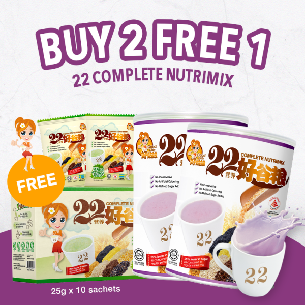 Buy [BUY 2 + FREE GIFT] Good Lady 22 Complete Nutrimix (Blueberry) - 750g x 2 + FREE Wheatgrass (25g x 10s) Singapore