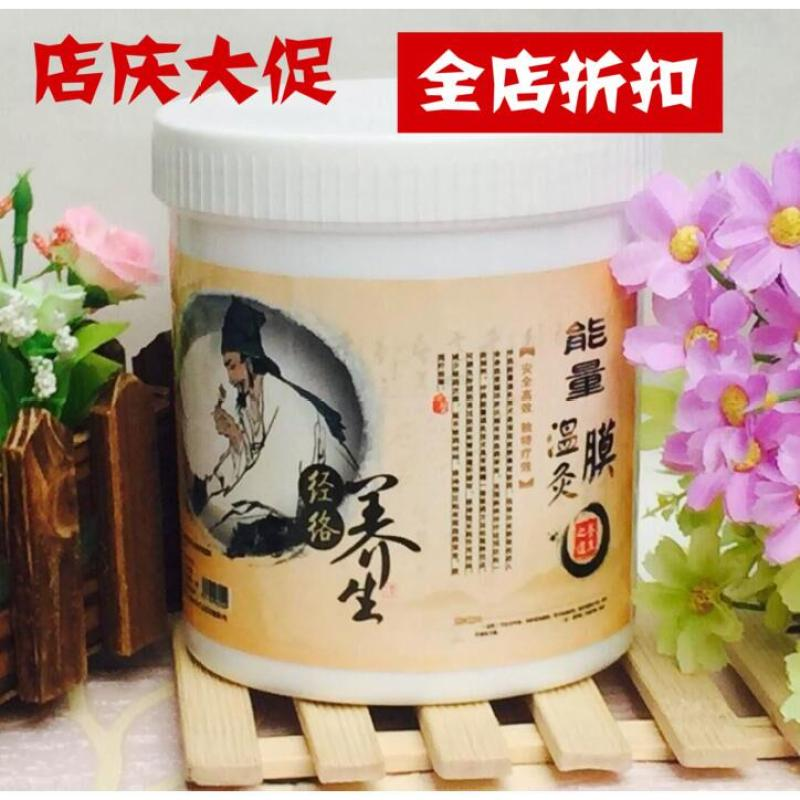 Buy Body Universal Fever Style Moxibustion Mask Power Neck And Shoulder Joints Pleural Ovarian Kidney Beauty Salon Joints Energy Mask Power Singapore
