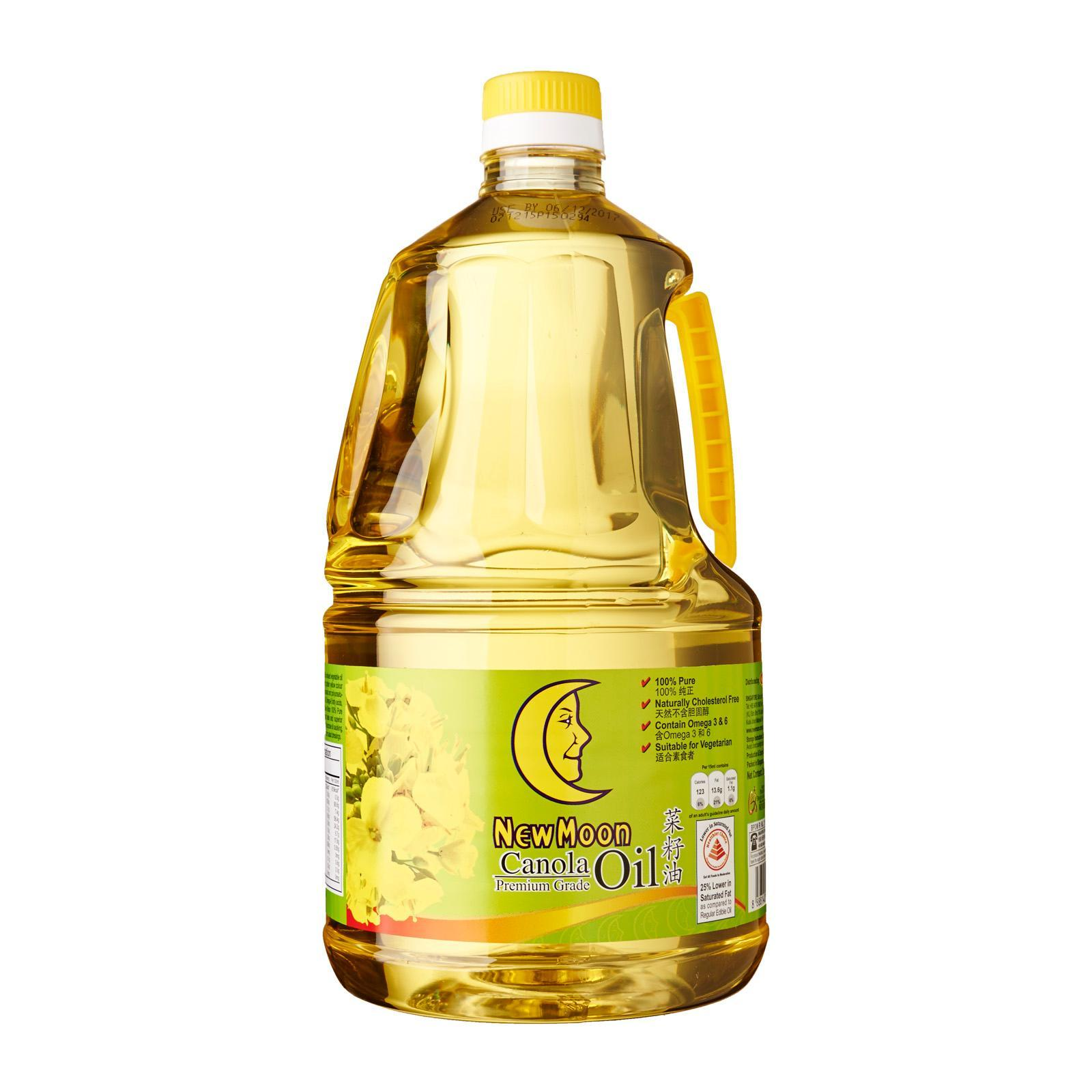 New Moon Premium Canola Oil By Redmart.