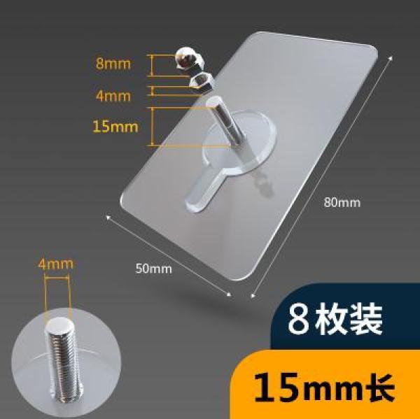 Qanl Viscose Sucker Load-Bearing Screwless qiang ding-Free Punched Nailless Installation Rack Pendant Adhesive Screw