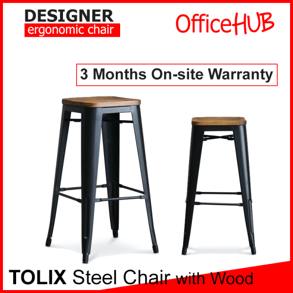 Highback Tolix Barstool with Wooden Seat Bar-08-1 ★ Designer Dining Stool  ★ 75cm Bar Chair ★ Steel Bar Stool ★ Pub bar stool ★ Cafe Bar Stool ★ restaurant Stool ★ High Chair ★ Many Colours