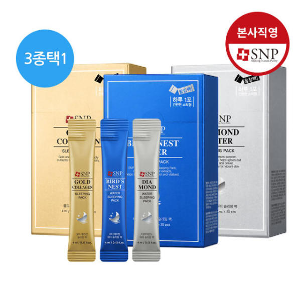 Buy [SNP] Sleeping Pack Stick Type (Swallows Nest/Gold Collagen/Diamond 3 types) Singapore