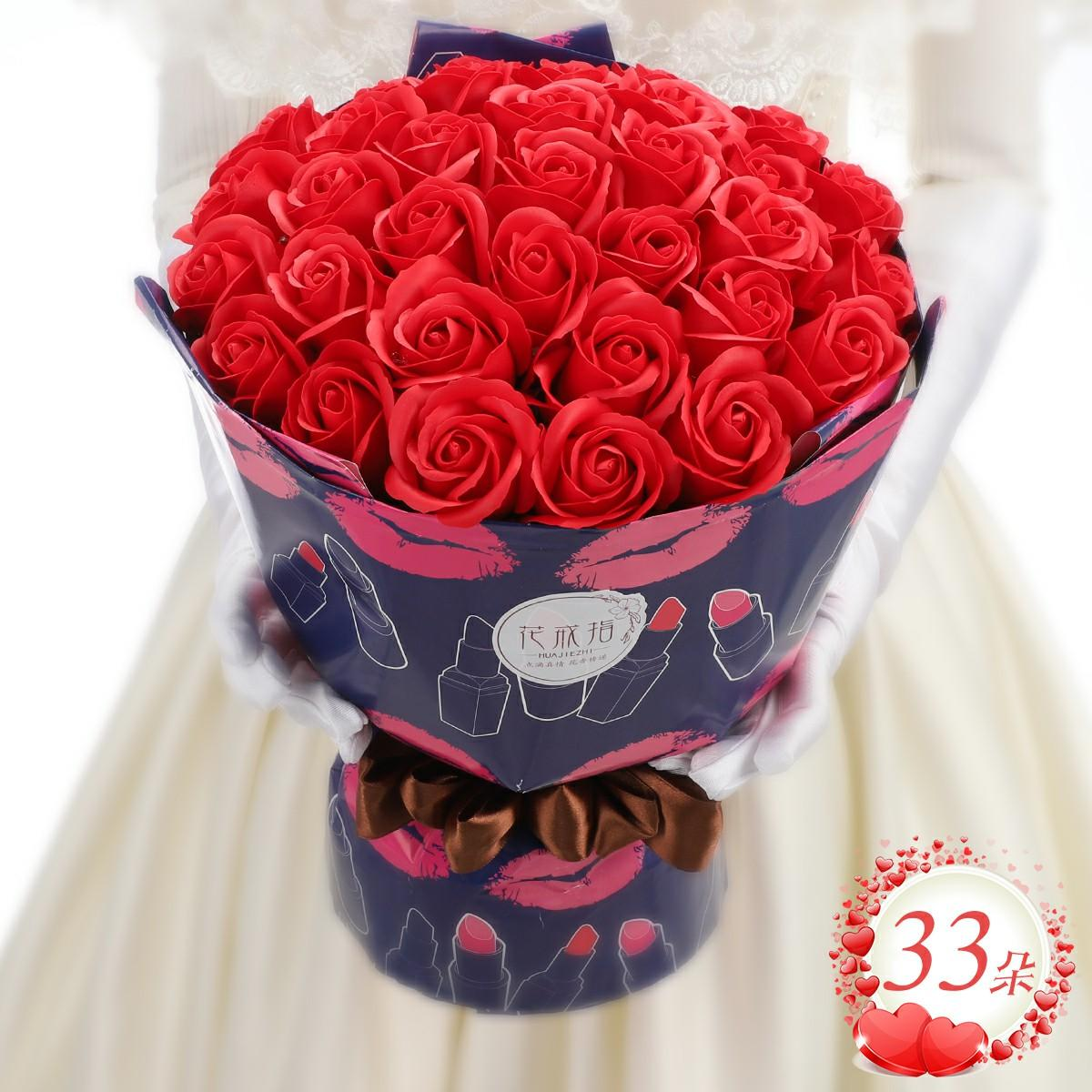 Rose Bouquet Romantic Lovers Day Valentines Day Gift Model Soap Flower to Send His Wife Girls Birthday Confession Network Safflower