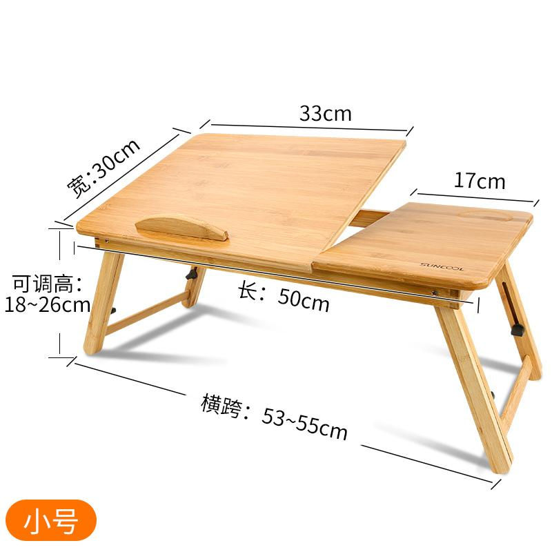 Bed Computer Desk Height Adjustable Laptop Computer Small Desk College Student Dormitory with Desk Female Bedroom Sit Table Lazy Learning Desk Plate Multi-functional Simplicity useful Product Small Folding Table