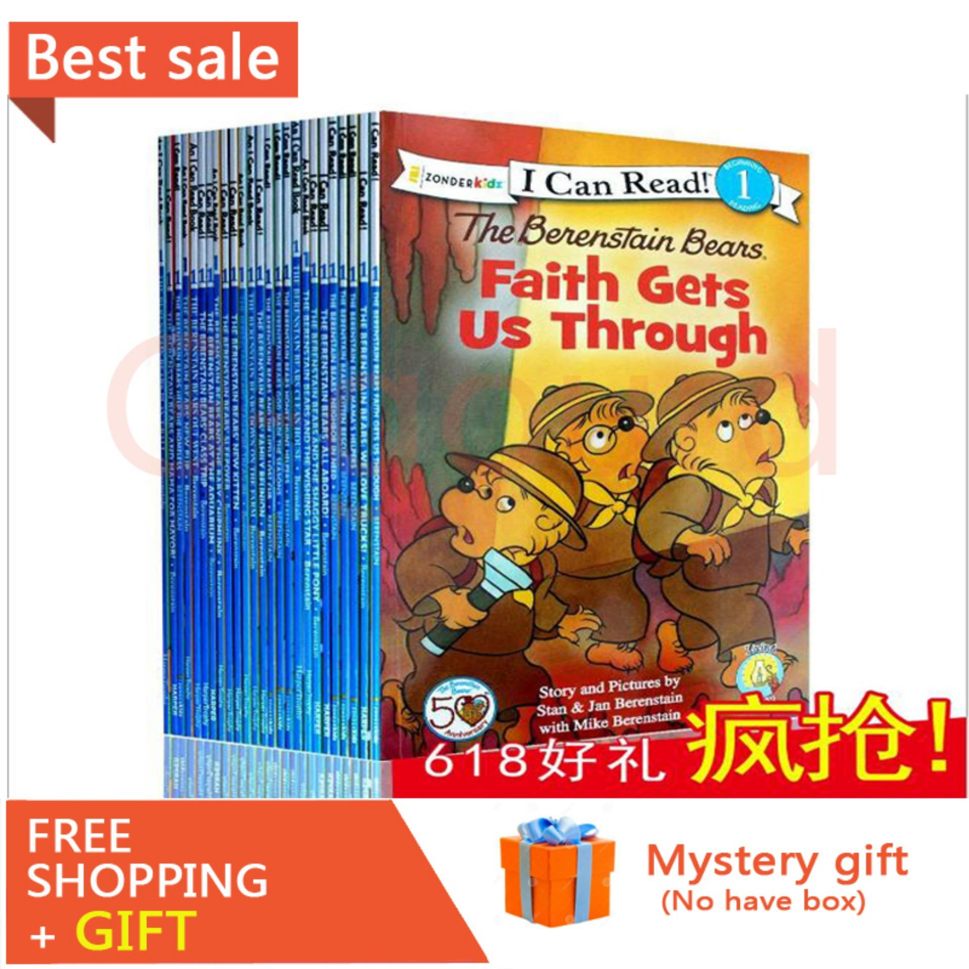 English picture book Beibei Xiong The Berenstain Bears 25 volumes Childrens English story