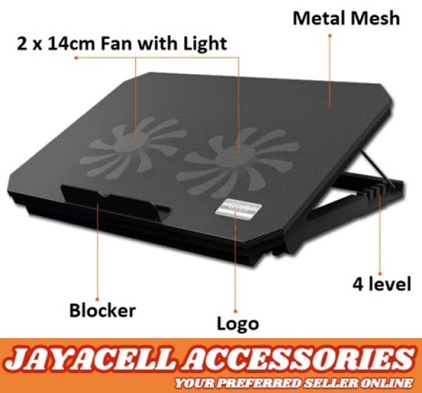 Jayacell Laptop Cooler Stand Adjustable Height High Power 2 Cooling Fan 12-17 inch