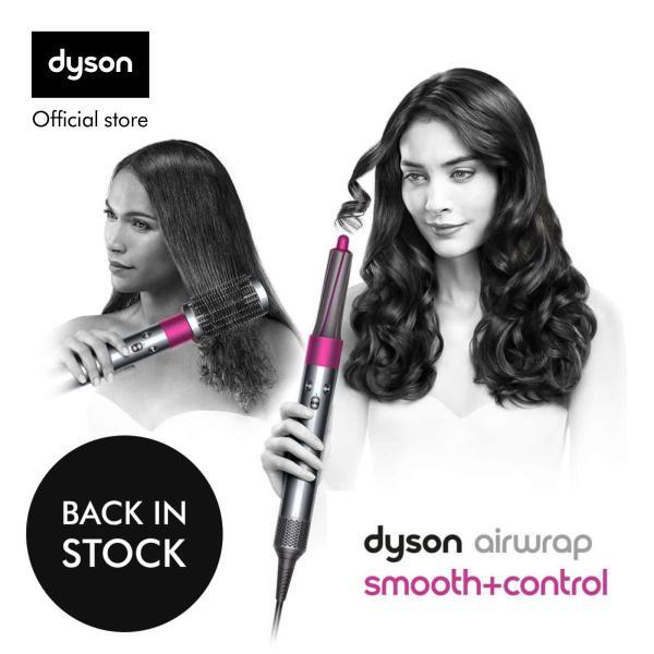 Buy Dyson Airwrap™ Hair Styler Smooth + Control Singapore