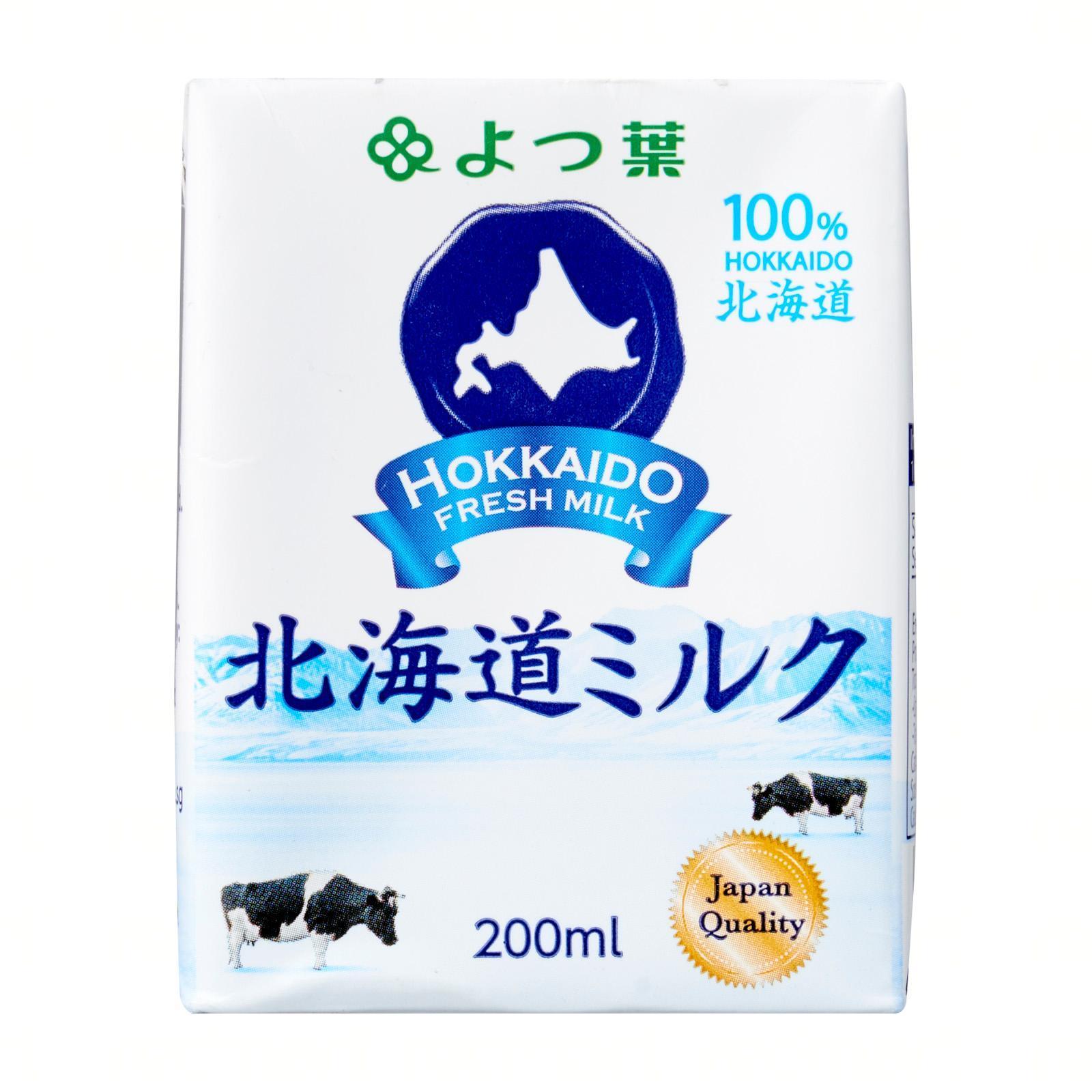 Hokkaido Fresh Milk By Redmart.
