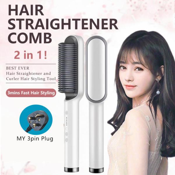 Buy [Local Ready Stocks!] Hair Straightener Comb 2 in 1 Hair Straightening Curler Hair Styling Tools Curling Iron Hair Singapore