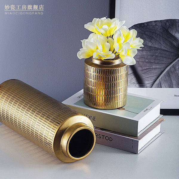 Nordic ins Golden ceramic dry Vase ornaments dining table living room creative simple home ornaments