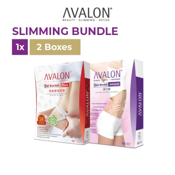 Buy AVALON Ultimate Slimming Bundle Singapore