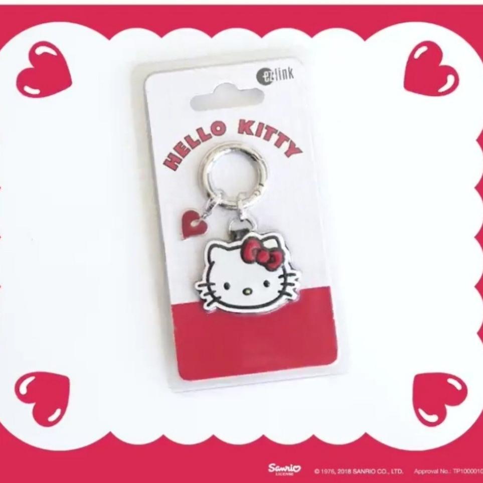 Hello Kitty ezlink charm heart