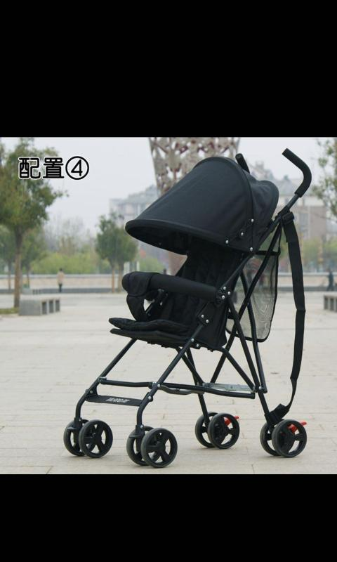 Ultra light weight stroller Singapore