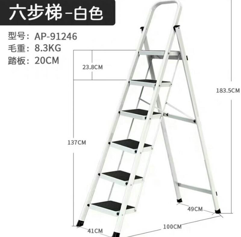(Amura Living) Sturdy 6 Step Ladder