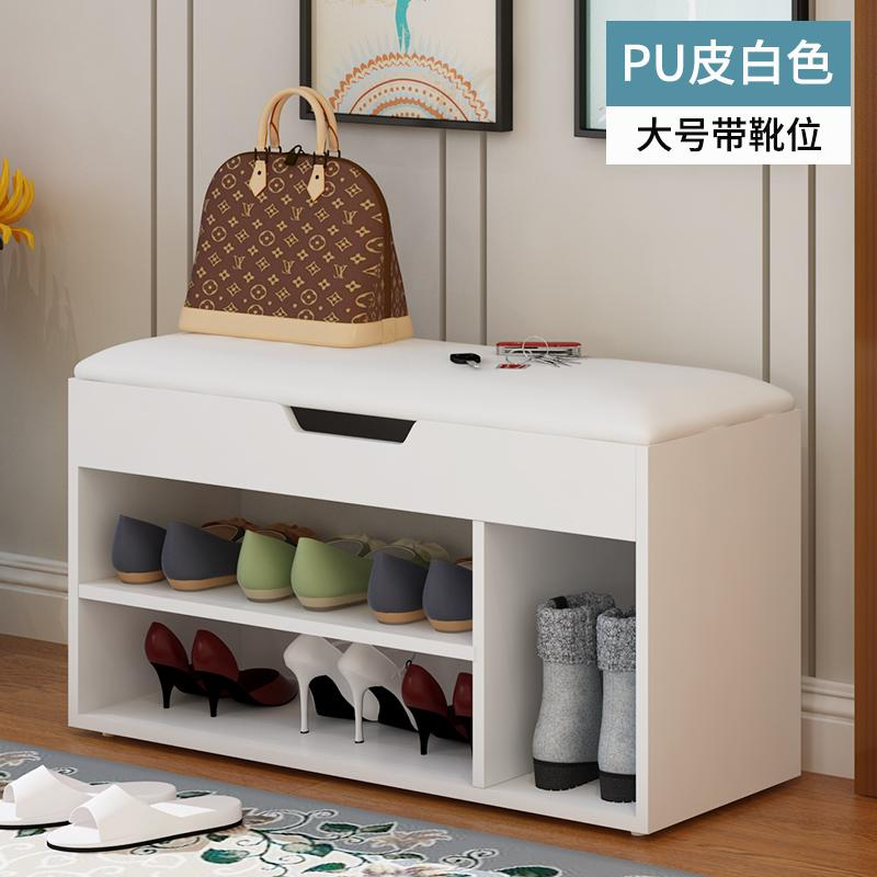 Simple new assembly for home shoe cabinet simple modern multi-function door shoe rack storage storage bench shoes bench