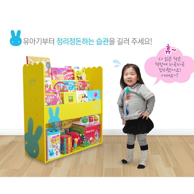 Korea Blue Rabbit Kid Wooden Bookshelf