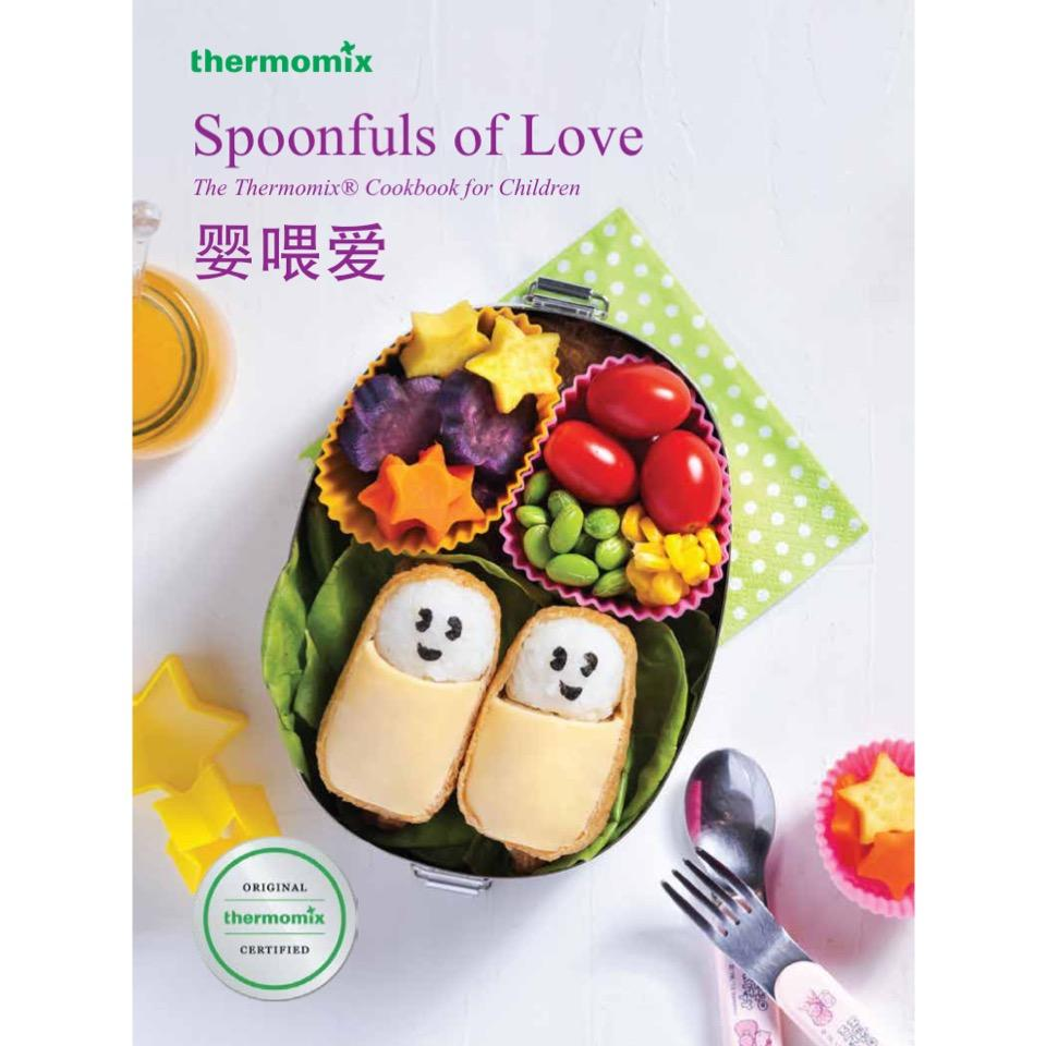 Spoonfuls of Love, The Thermomix Cookbook for Children 婴喂爱食谱书