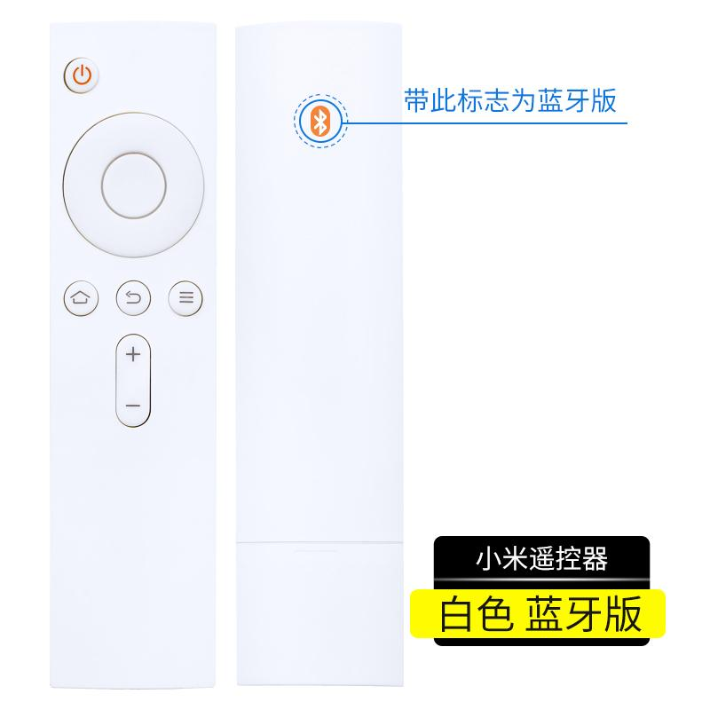 Original Every Day with xiaomi TV Remote Control Bluetooth VOICE 2 S/3/3 S/C/4A/4 C/4S XIAOMI Box MDZ-15/18/06/16 09-AA/AK Support S.F. Express