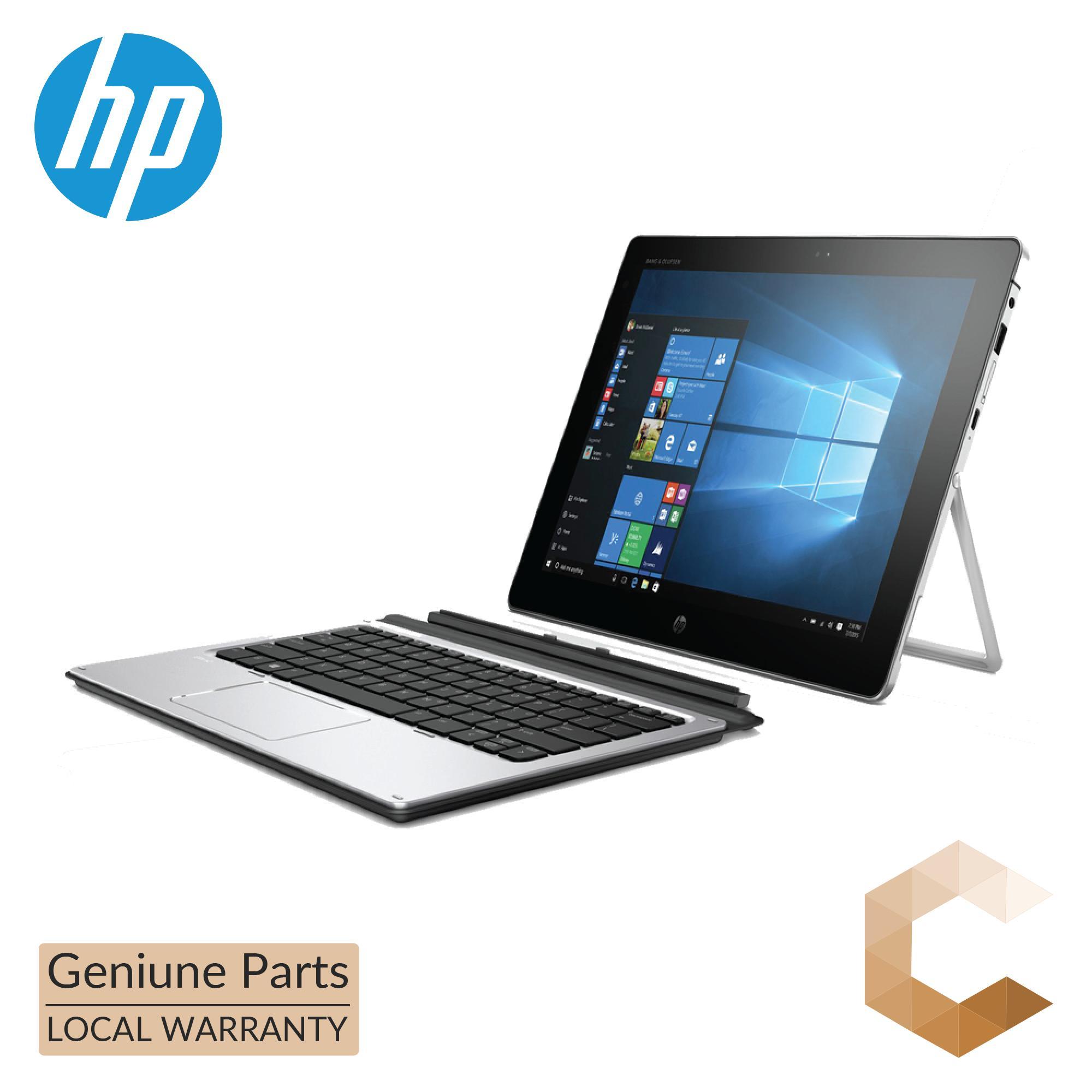 HP Elite x2 1012 G2 (1KF41AW)