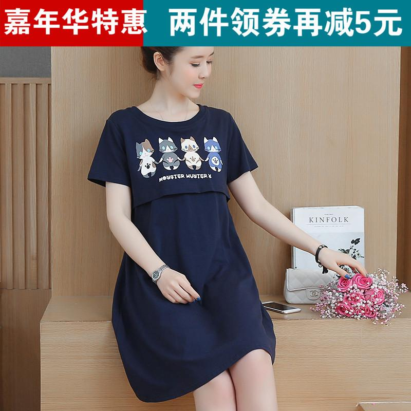 b4cc7f52b4e 2019 Summer Wear New Style Nursing Dress Korean Style Short Sleeve Mid- length Slimming Large