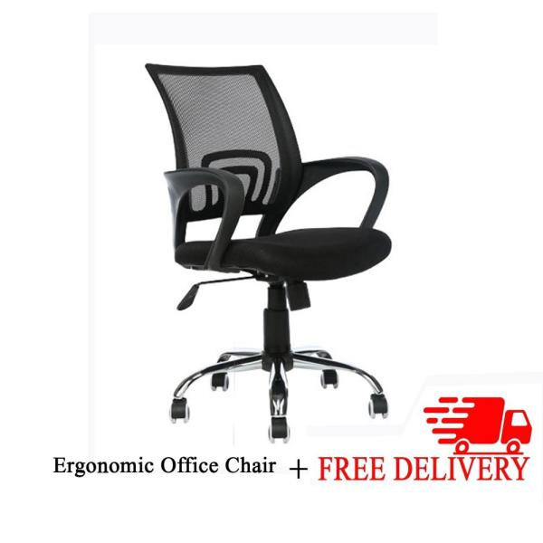 LIVING MALL Kern Office Chair  FREE DELIVERY