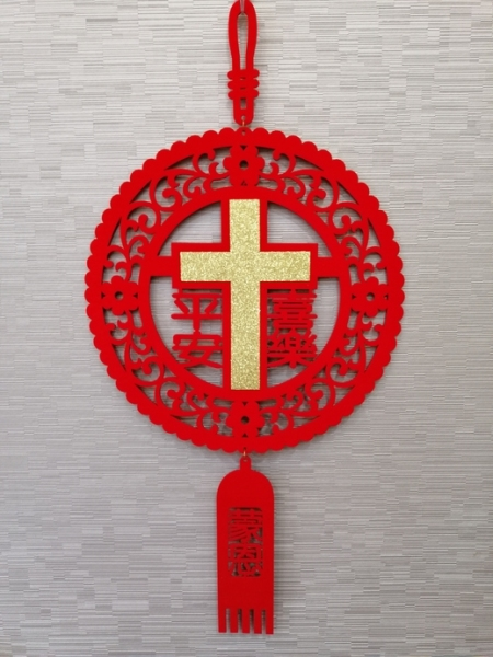 CNY Decor/ Christian Chinese Wall Decor/ Home Display/ Church Decor