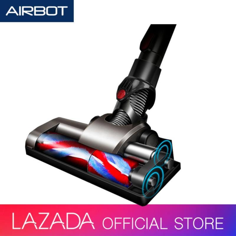 Airbot Supersonics Motorized Head Set Singapore