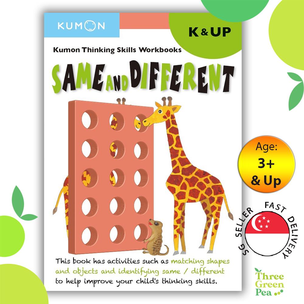 Kumon Thinking Skills Workbook SAME & DIFFERENT (K & Up)