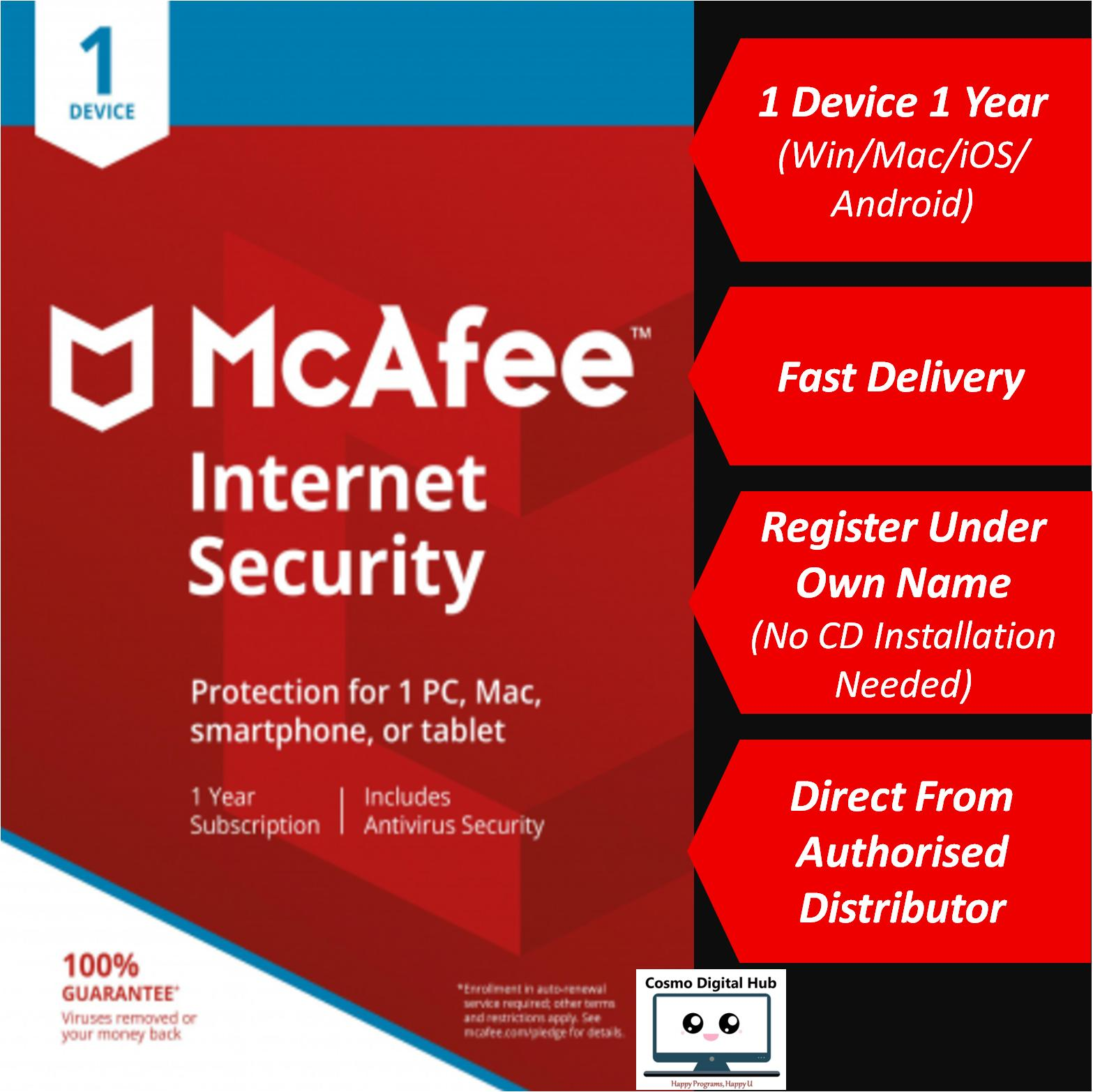 McAfee Internet Security 2019 - 1 Device 1 Year Antivirus Protection, Safe  Web Browsing, Spam Filter, Password Manager, Document Shredder For