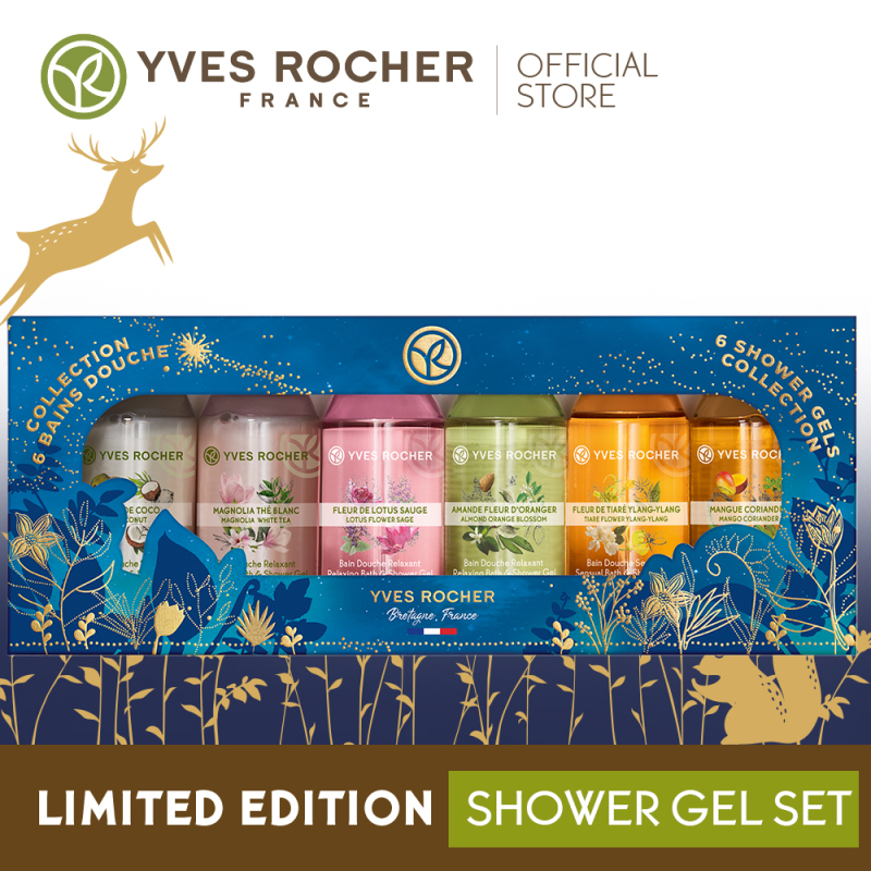 Buy Yves Rocher Plaisirs Nature Bath and Shower Gels Kit Singapore