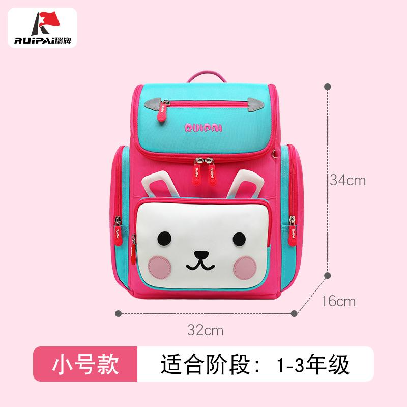 School Bag Young Students Girls 1-3-6 Grade Korean Style Cute Spinal Care Burden Relieving Children Backpack Light Backpack Male