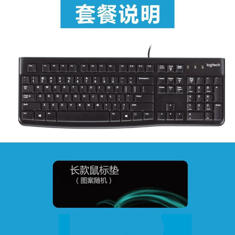 [Official Flagship Store] Logitech K120 Wired Keyboard Laptop Desktop PC Game MK120 Set Singapore