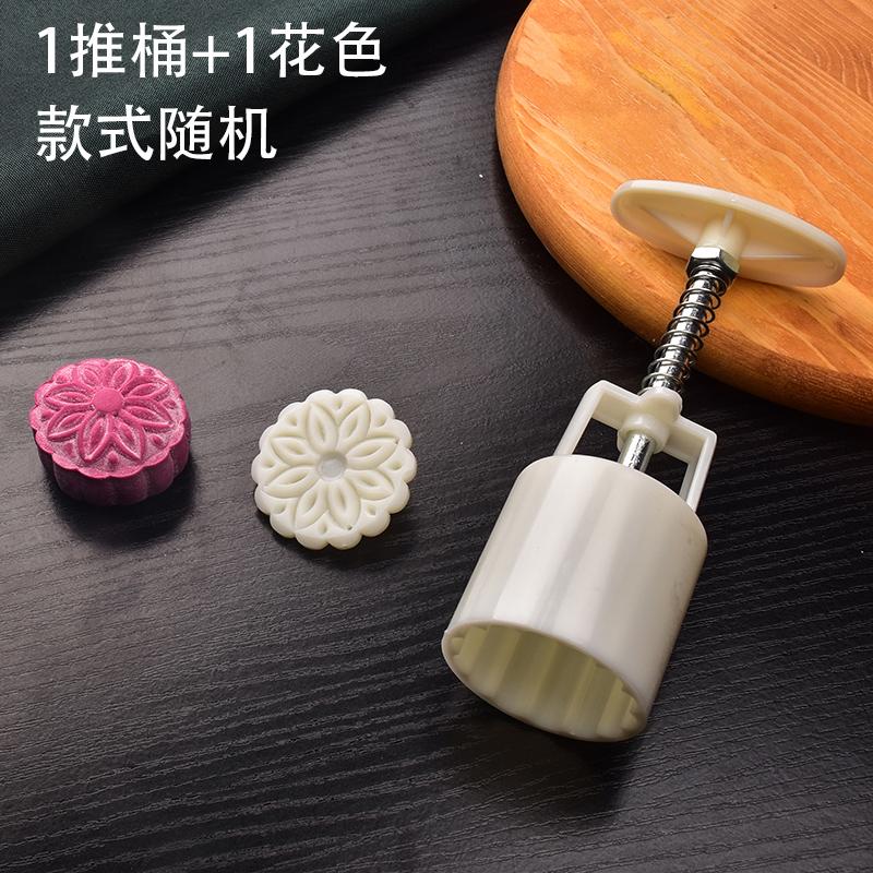 Trung Thu 3D Hình Bánh Trung Thu Bộ Tạo Khuôn Hình Dạng Tay Ấn Bánh Đậu Xanh Nướng Bánh Đồ Gia Dụng Bánh Ngọt Mô Hình Điểm Tâm Không Dính Ấn Tượng