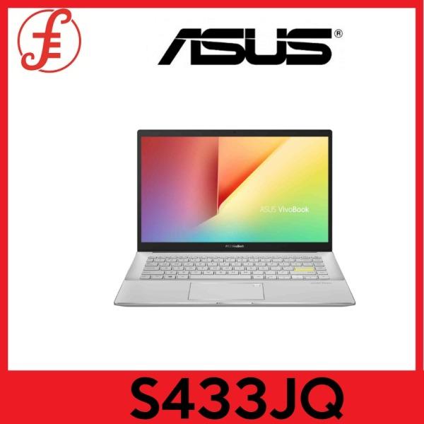 ASUS S433JQ-EB084T (GREEN) 14 IN INTEL CORE I7-1065G7 8GB 1TB PCIE SSD NVDIA GEFORCE MX350 WIN 10 (S433JQ-EB084T)