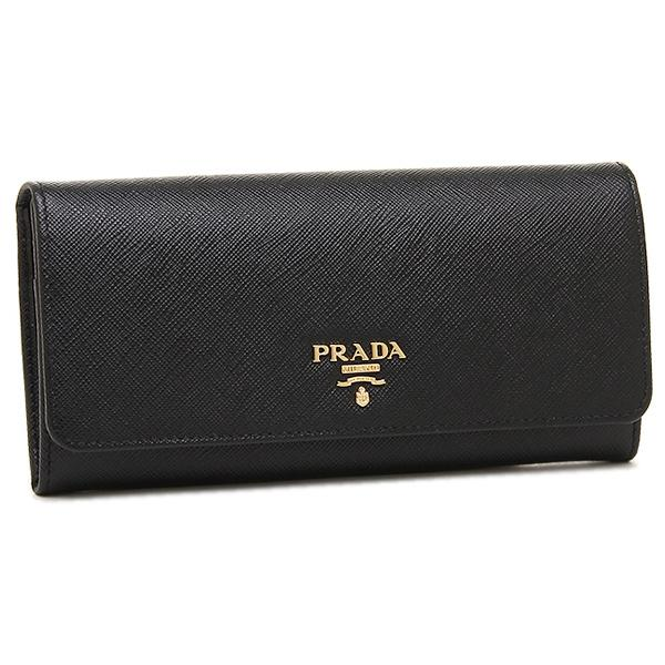 c48a97cb1e84f8 Latest Prada Women Wallets Products | Enjoy Huge Discounts | Lazada SG