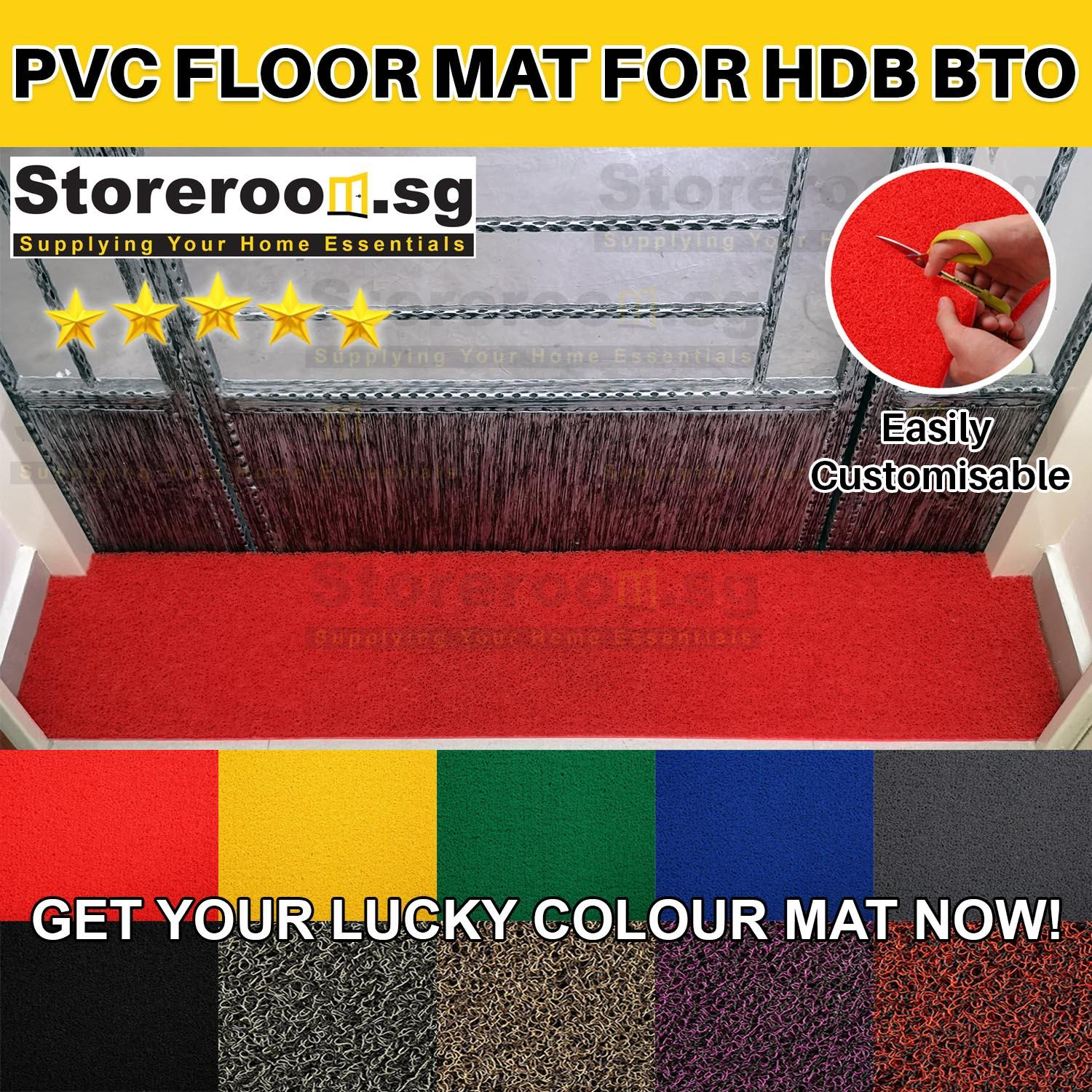 Long PVC Coil Floor Mat for HDB BTO - 120cm x 25cm