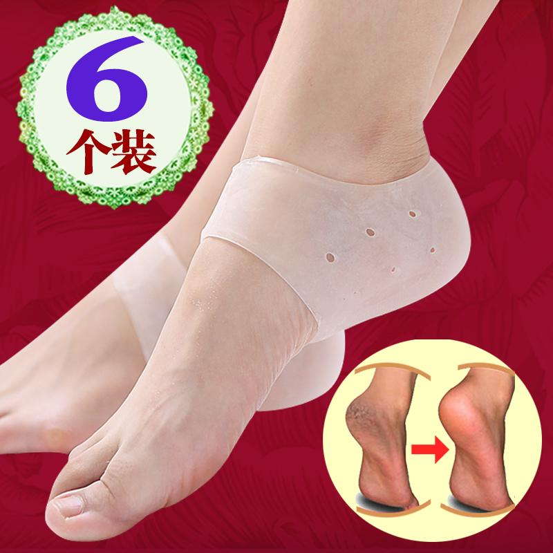 6 A a Silica Gel Followed by Protective Case Followed by Dry Crack Prevention Sheath Mitigate Heel Pain Moisturizing hu li tao