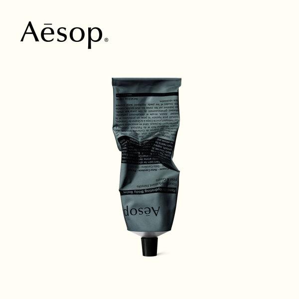 Buy Aesop Resolute Hydrating Body Balm 120mL Singapore