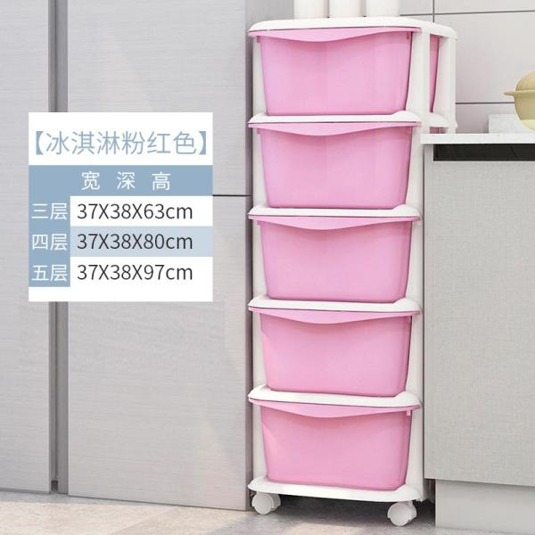 Between Storage Cabinets Drawer-type Plastic Household Multilayer Bathroom Kitchen Narrow Storage Shelf Snacks Organizing Locker