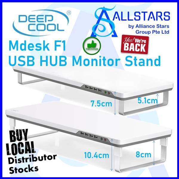 (ALLSTARS : We are Back Promo) DeepCool White/Grey M-Desk / Mdesk F1 with 4xUSB2.0 HUB Monitor Riser / Monitor Stand / 550×230×24mm / support up to 10kg (DP-MS-MDF1(FREY)) (Warranty 1year with TechDynamic)