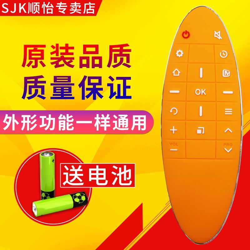 [Is] Brand New TCL Mango TV L50M90-UD L55M90-UD Intelligent TV Remote Control RC90F