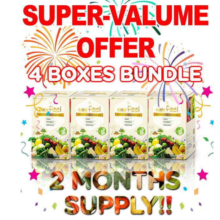 Ezee Feel Weight Loss [4 Boxes + Free 1 Box Ezee Collagen] By Bestielove.