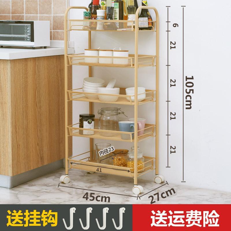 Beauty Storage Shelf Removable Kitchen Storage Shelf Trolley Living Room Storage Shelf Lasker Cart