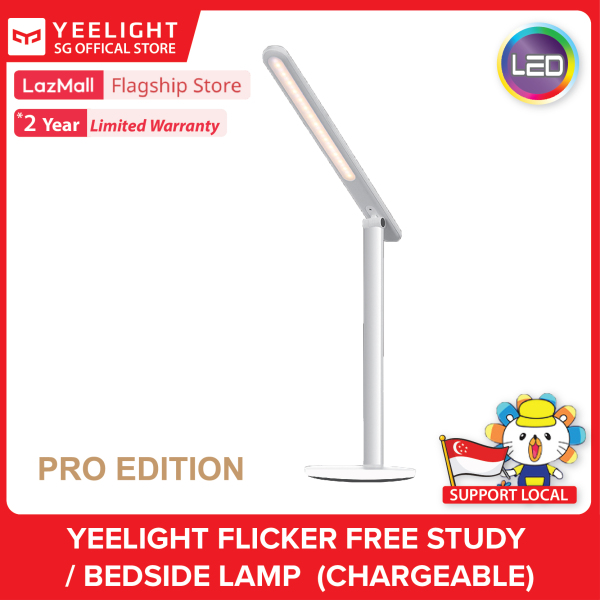 Yeelight Flicker Free Study / Bedside Lamp (Chargeable) Pro Edition
